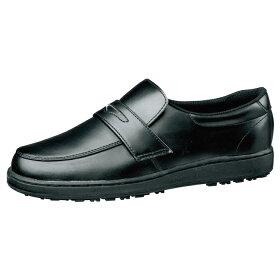 【大サイズ】滑りにくい靴【送料無料】ミドリ安全男女兼用超耐滑作業靴ハイグリップH230Dブラック大