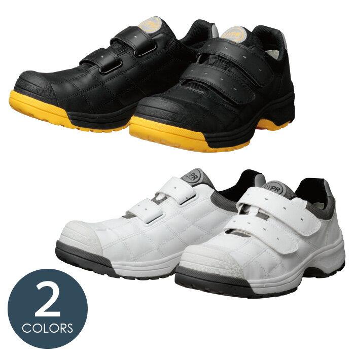 【楽天ランキング1位】 安全作業靴 マジックタイプ [ドンケル] JSAA A種認定 [先芯入り スニーカー] Dynasty Professional ダイナスティ プロフェッショナル DYPR-11Mホワイト/DYPR-22Mブラック