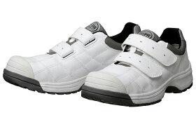 安全作業靴マジックタイプ【送料無料】ミドリ安全JSAAA種認定DynastyProfessionalダイナスティプロフェッショナルDYPRシリーズ