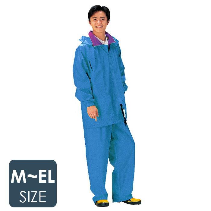 トキワ 雨衣 ファミネットピック NO.1042 ターコイズ [M・L・LL・EL] 作業用