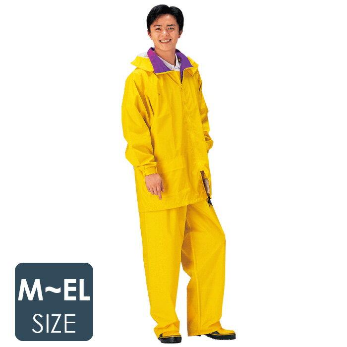 トキワ 雨衣 ファミネットピック NO.1042 イエロー [M・L・LL・EL] 作業用