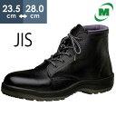 JIS 安全靴 ミドリ安全 快適安全靴 ハイ・ベルデ コンフォート CF120 23.5〜28.0(EEE...