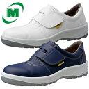 静電安全靴 スニーカー ミドリ安全 男女兼用 安全作業靴 ワイド樹脂先芯 MSN395 静電 ...