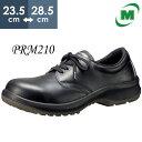 ミドリ安全 安全靴 プレミアムコンフォート PREMIUM COMFORT PRM210 メンズ 新ワイド樹脂先芯 牛クロム革 ブラック 23…