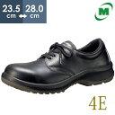 【4Eサイズ】ミドリ安全 安全靴 プレミアムコンフォート PREMIUM COMFORT PRM210 メンズ 新ワイド樹脂先芯 牛クロム革…