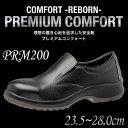 ミドリ安全 安全靴 プレミアムコンフォート PREMIUM COMFORT PRM200 メンズ スリッポ...