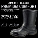 ミドリ安全 安全靴 プレミアムコンフォート PREMIUM COMFORT PRM240 メンズ ブーツタ...