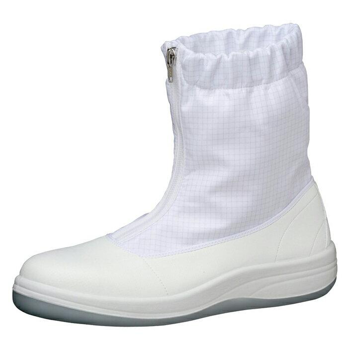 レディース 女性用 静電安全靴 【送料無料】 ミドリ安全 《クリーンエリア用》 《JIS T8103 S種》 フード 新ポリウレタン2層底(スーパーPU) LSCR1200 ハーフフード [静電靴 静電安全靴 静電気防止 静電気除去 帯電防止] ホワイト