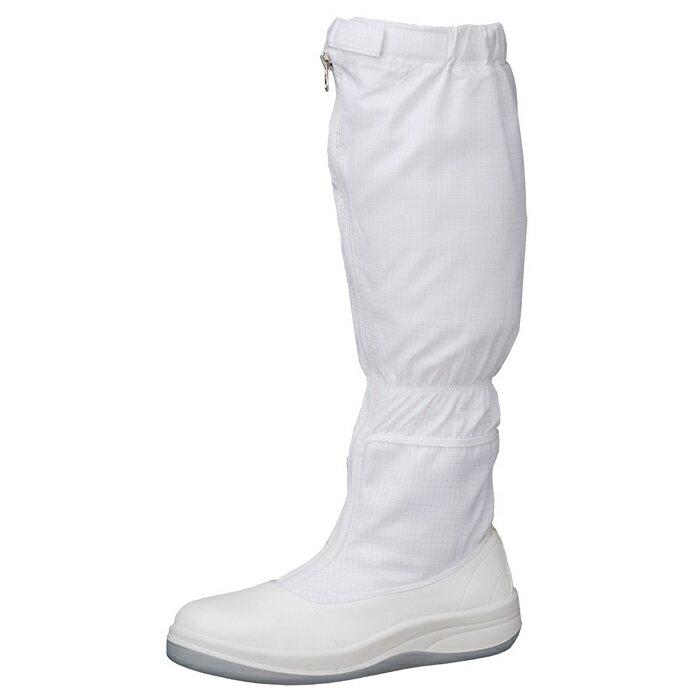 レディース 女性用 静電安全靴 【送料無料】 ミドリ安全 《クリーンエリア用》 《JIS T8103 S種》 フード 新ポリウレタン2層底(スーパーPU) LSCR1200 フード [静電靴 静電安全靴 静電気防止 静電気除去 帯電防止]