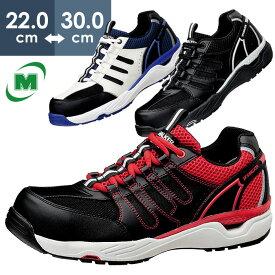 安全作業靴 JSAA A種 ミドリ安全 ムレに強い 通気性抜群 ワイド樹脂先芯 スニーカー スカイウォーカー MPV01 [ブラック、ブラック/レッド、ホワイト/ブルー] [作業靴:蒸れない・通気性が良い・涼しい・快適]
