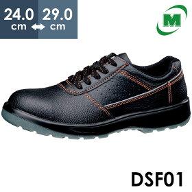 ミドリ安全鋼製先芯発泡ポリウレタン2層底作業靴デサフィオDSF01EEEEブラック