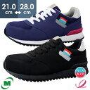 レディース 安全作業靴 ミドリ安全 [ワーク女子力作業靴] MWJ-110A レディース 女性向...