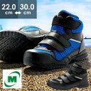 超耐滑先芯入りスニーカー 安全作業靴 ミドリ安全 WPT-125 超軽量 【樹脂先芯 JSAA認...