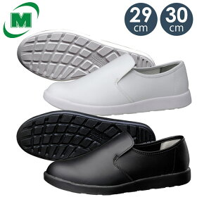 【大サイズ】超耐滑軽量作業靴【送料無料】ミドリ安全滑りにくい靴メンズレディース男女兼用ハイグリップH800[29.0/30.0cm]