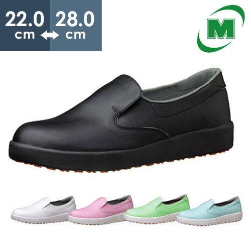 【楽天ランキング1位】 滑りにくい靴 ミドリ安全 レディース メンズ 男女兼用 超耐滑軽量作業靴 ハイグリップ H700N