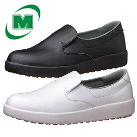 【小サイズ】レディース ミドリ安全 超耐滑軽量作業靴 ハイグリップ H700N 滑りにくい靴 コックシューズ 厨房シューズ [白ホワイト/黒ブラック] 21.0〜21.5cm