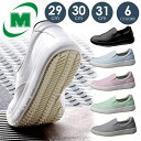 【大きいサイズ】ミドリ安全 超耐滑作業靴 [ハイグリップ・ザ・サード] NHS-700 【全...