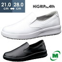 ミドリ安全 超耐滑作業靴 [ハイグリップ・ザ・フォース] NHF-700 滑りにくい&疲れに...
