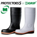 ミドリ安全 安全長靴 プロテクトウズ5 PHG1000スーパー 小指も守るプロテクトウズ5先芯 男女兼用 レディース メンズ …