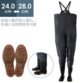 クレモナ水産 胴付き長靴 10068 軽量で動作性に優れ、快適に長時間着用可能/内ポケット付き 鉄紺 [24.0〜28.0cm]