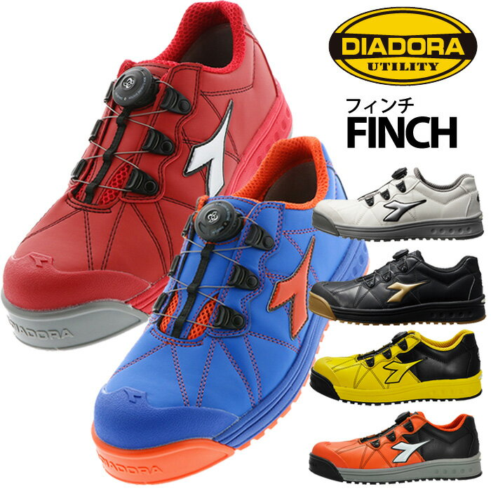 【楽天ランキング1位】 新作 最新 ディアドラ安全靴 DIADORA【送料無料 安全作業靴】 【DIADORA Utility+Boaのコラボ】 滑りやすい環境でも働く人の安全を守ります FINCHフィンチ [FC−552/FC−712]