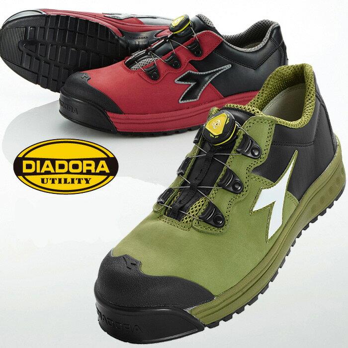 新作 最新 ディアドラ安全靴 DIADORA【送料無料 安全作業靴】 【DIADORA Utility+Boaのコラボ】 ラバートゥガードと水や汚れを弾く撥水ヌバック採用 MOCKINGJAY モッキングジェイ [MJ−322/MJ−612]【ランキングにランクイン】