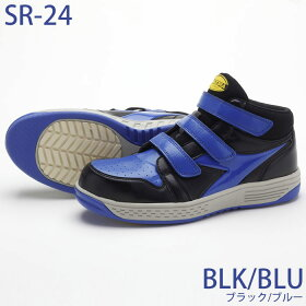 ディアドラ安全靴DIADORA安全作業靴スターリングSTARLING23〜28・29cm3カラー