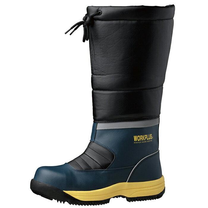 防寒安全長靴 安全作業靴 【送料無料】 ミドリ安全 【雪上用ソール/防水ライニング/反射材】 (スノーシューズ スノーブーツ ウィンターブーツ)冬靴 雪靴 防寒《先芯入り》 [ワークプラス] MPS140フード