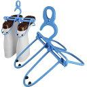 長ぐつハンガー [エヌケープロダクツ] 長靴を吊るして干せる! コンパクト 水切りと乾燥