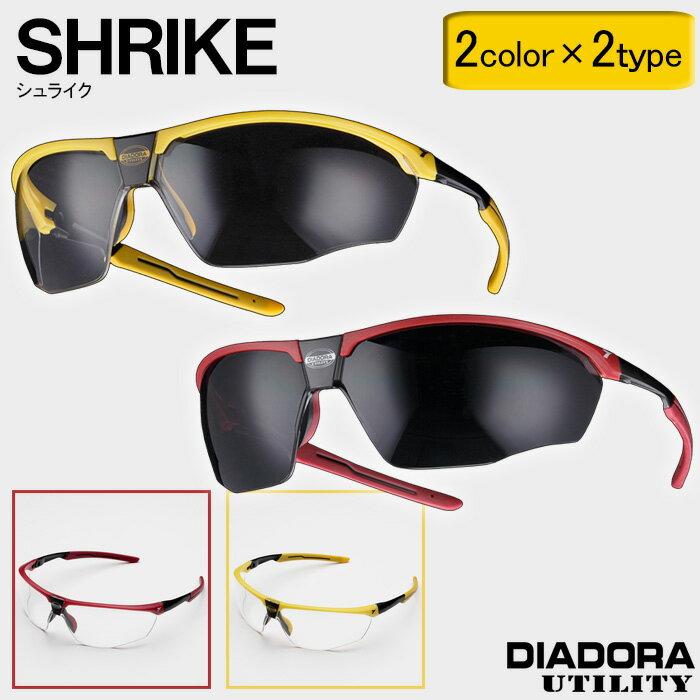 保護メガネ [DIADORA ディアドラ] [SHRIKE シュライク] SH−52/SH−32 [傷つきにくい/ノーズパッド調節/曇り止め/テンプルの角度]