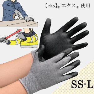 グローブ 作業手袋 作業用手袋 手のひらコートタイプ MHG150eks SS/S/M/L
