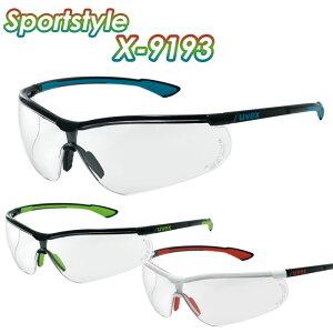 [ウベックス uvex] 保護メガネ sportstyle X-9193 透明レンズ (ブラック×ブルー/ブラック×ライム/ホワイト×レッド) 作業用品 スポーツ [nn03]