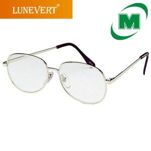レディース 女性用 ミドリ安全 [ルネベル] 保護メガネ MM-69 MCR シルバー メタルフレーム めがね