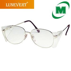 レディース 女性用 ミドリ安全 [ルネベル] 保護メガネ MM-69A MCR シルバー メタルフレーム めがね