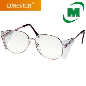 レディース 女性用 ミドリ安全 [ルネベル] 保護メガネ MM-69A MCR ローズピンク メタルフレーム めがね