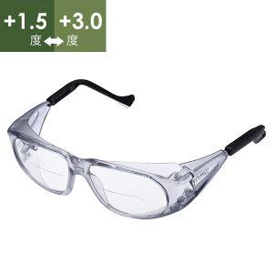 リーディンググラス MD-9134 バイフォーカル +1.5〜+3.0 ライトスモーク 老眼鏡