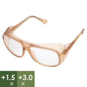 ミドリ安全 [ルネベル] リーディンググラス MD-90-2(大)+1.5〜+3.0 老眼鏡 花粉対策 保護メガネ 現場