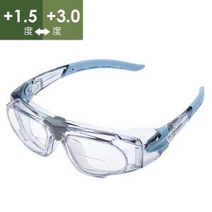 リーディンググラス MD-202 バイフォーカル +1.5〜+3.0 ライトグレー/ライトブルー 老眼鏡