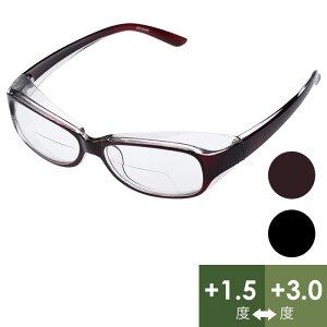 リーディンググラス MD-206(M) バイフォーカル +1.5〜+3.0 ブラウン/ブラック 老眼鏡