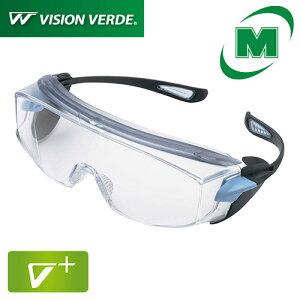 保護めがね ビジョンベルデ ミドリ安全 [JISポリカーボネート(両面曇り止め加工)] 高い防塵性能 耳への負担軽減 【めがねの上から掛けるオーバーグラス】 メンズ 保護めがね VS-302F [花粉メガ