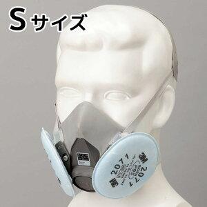 防塵マスク [スリーエム 3M] フィルタ取替式防じんマスク 6000/2071-RL2 エラストマー 国家検定合格 S(スモール)サイズ