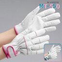 革手袋 レディース専用 [ワーク女子力(R)] 【女性の手型で作られた柔らかい革手袋】 働く女性用 面ファスナーしぼり付…