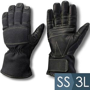 トンボレックス TONBOREX(R) ケブラー(R) 防火・防水ハイスペック手袋 K-A174BK 1双 SS〜3L ブラック×ブラック 防水 作業手袋 作業用