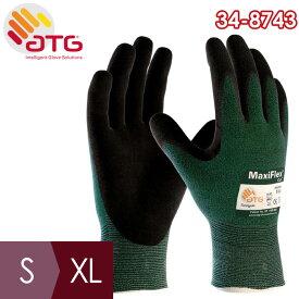 ATG(R) MaxiFlex Cut 34-8743 耐切創性精密作業手袋 EN388カットレベル3 [板金扱い、組立作業、メンテナンス等] 【S/M/L/XL】