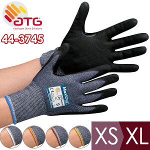 ATG(R) MaxiCut Ultra 44-3745 [ミドリ安全]耐切創性作業手袋 EN388カットレベル5 通気性 耐久性 [板金、破損したガラスの扱い、組立作業、メンテナンス等] グローブ 作業手袋【XS/S/M/L/XL】
