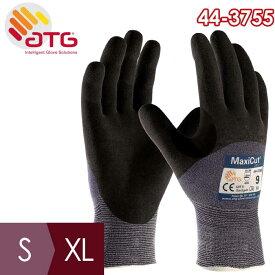 ATG(R) MaxiCut Ultra 44-3755 耐切創性作業手袋 EN388カットレベル5 [板金、破損したガラスの扱い、組立作業、メンテナンス等] 【S/M/L/XL】