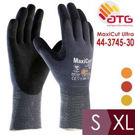 ATG(R) MaxiCut Ultra 44-3745-30 耐切創性作業手袋 EN388カットレベル5 全長30cmロングタイプ [親指と人差し指の間の股部分をニトリル強化加工で補強 耐久性を向上 通気性] グローブ 作業手袋 作業用手袋 ブルー/ブラック【S/M/L/XL】