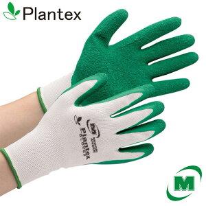 【エコマーク認定】 作業手袋 プランテックスグローブ 天然ゴム背抜き [S/M/L/LL]