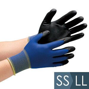 グローブ 作業用手袋 作業手袋 ハイグリップ ニトリル背抜き手袋 MHG−150N 10双/袋 【薄手コーティングでフィット感、グリップ力抜群】 [S/M/L/LL]