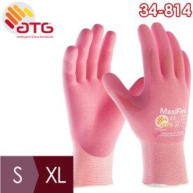 ATG(R) MaxiFlex Active 34-814 ロゼ 手に優しい精密作業手袋 [組立作業、屋外作業、メンテナンス等] 【XS/S/M/L】